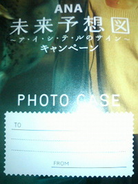 200710162036000