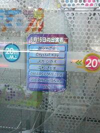 2007061513570002