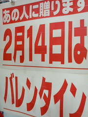 200801112055000