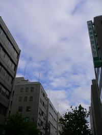 P1010462