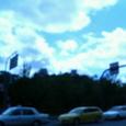 旅日記6 「今日の空を読む」