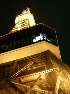 幸せハッピィな名古屋の夜。