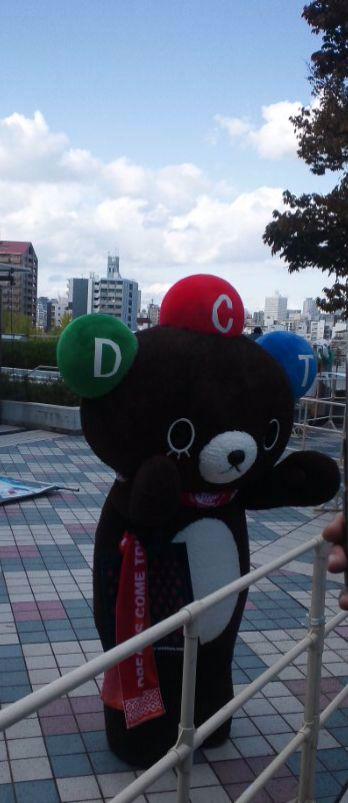 DWL2011大ファイナル♪